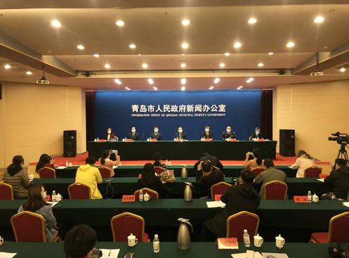 山东:平安青岛建设攻势召开新闻发布会