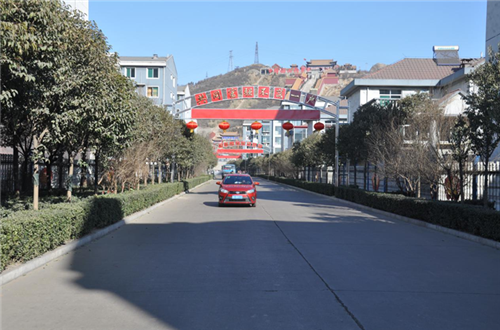 """武安市磁山二街""""金马山庄""""旅游区欢迎您"""