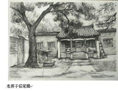【民间传说】老城故事